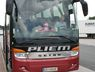 www.pliemreisen.at - we <3 our coach driver Charlie and our coach